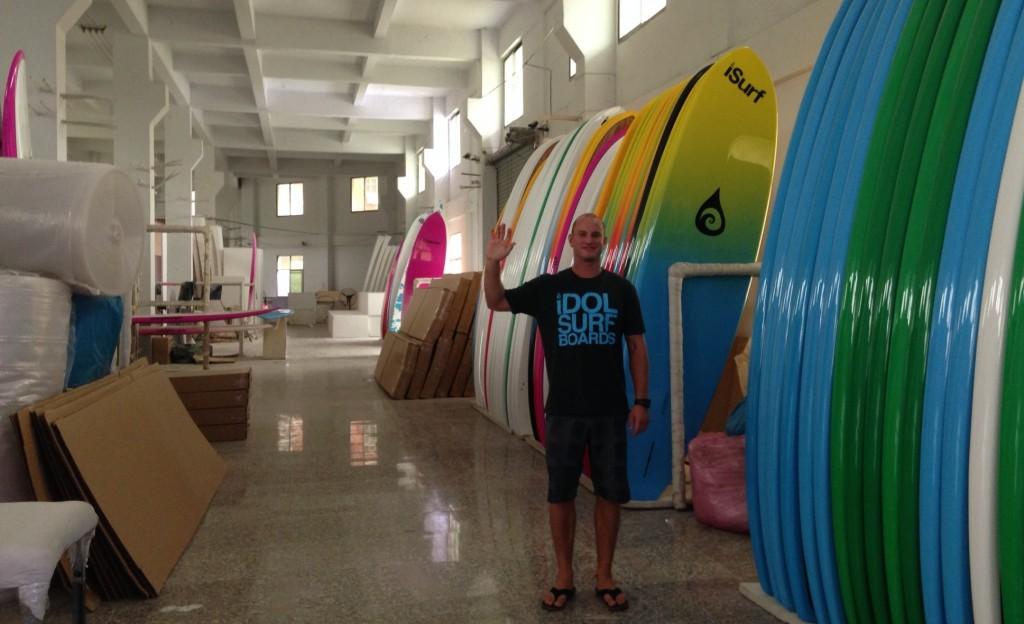 surfboard factory